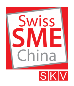 selective international management china logo