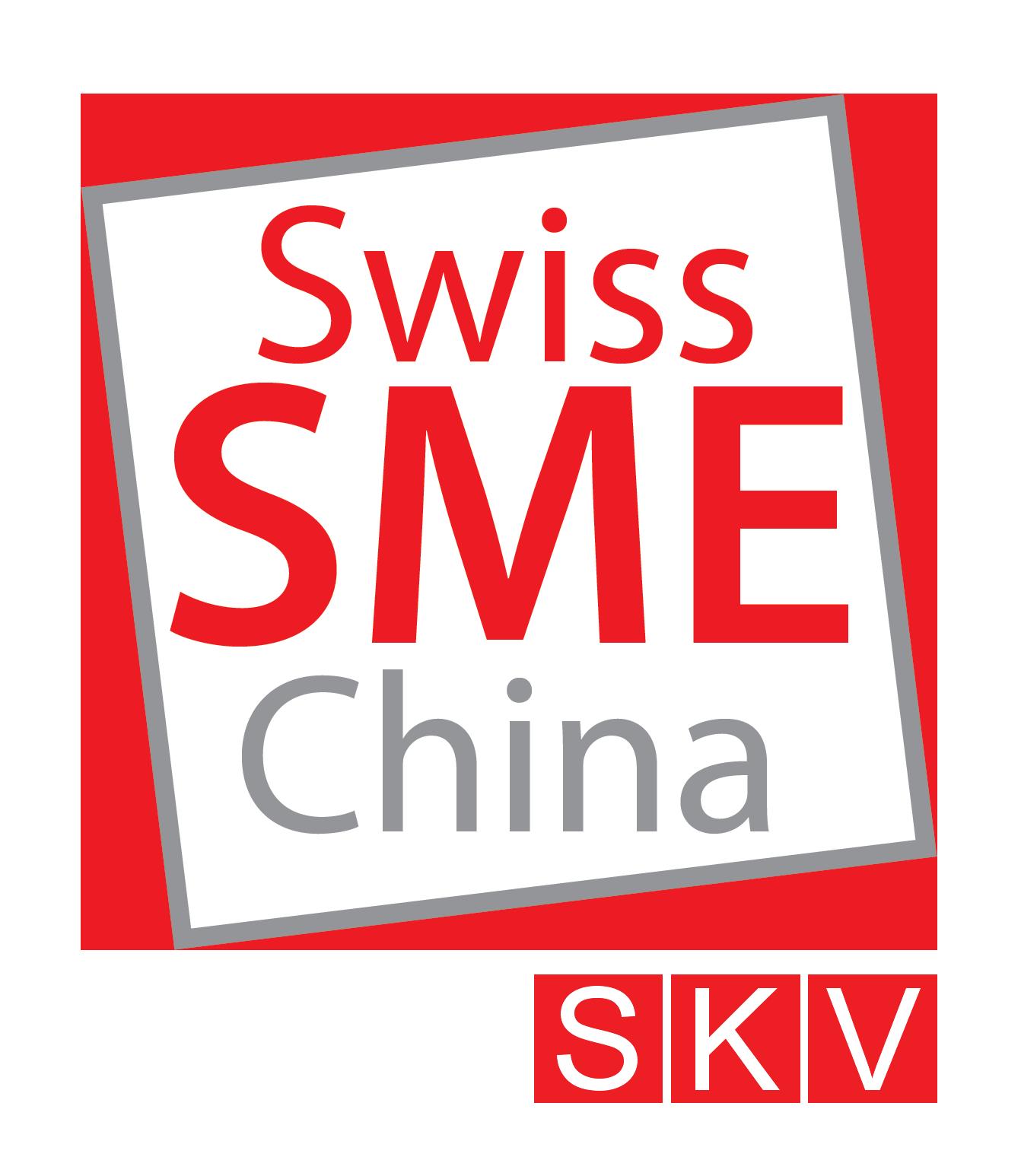 swiss_sme_China_SKV_logo